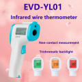Thermomètre intelligent infrarouge EVD-YL01