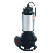 Series of Automatic Stir Dirt Drain Water Pump