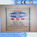 Promoção de design novo PP Woven Bag