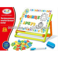 kids learning and drawing easel with magnetic (Russia letter)