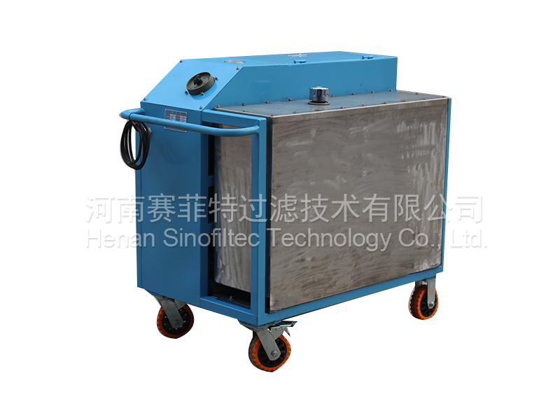 LYC-X Type Movable Oil Purifier With Box & Oil Tank