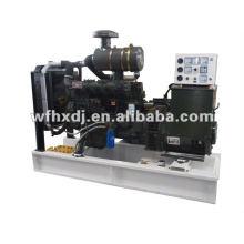 20kw deutz generator for sale