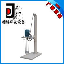 Batidor vertical