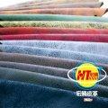 Couro de PVC respirável com novo design e apoio do sofá (Hongjiu-2032 #)