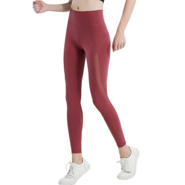 Athletic Workout Leggings in voller Länge