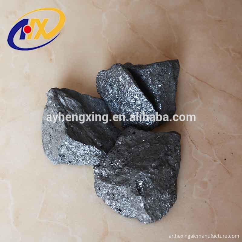 multi deoxidizer high qualify black high carbon silicon for reinforcing steel