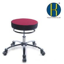 Adjustable Swivel Hydraulic Leather Salon Stool Rolling Seat with Removable Backrest