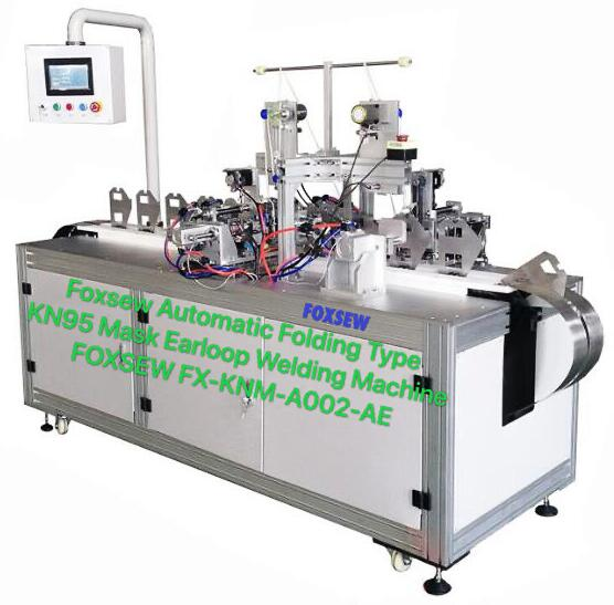 FOXSEW Automatic Folding Type KN95 Earloop Welding Machine FOXSEW FX-KNM-A002-AE