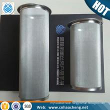 150 micron bottle tea strainer micro mesh filter tea bags