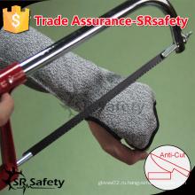 SRSAFETY 13G защитные рабочие антирежущие втулки