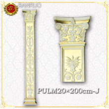 Roman Square Pillar Design (PULM20*200-J)