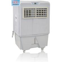 Enfriador de aire por evaporación centrífuga portátil