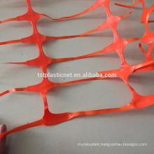 40*100mm/120g/m2 Alert Safety Nets/barrier fence
