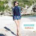 Fashion Swimwear Fabric Digital Printing Asq-020