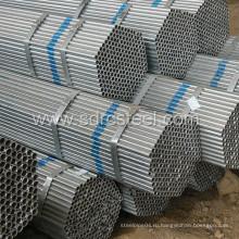Сварные соединения Круглые стальные трубы из горячеоцинкованной стали