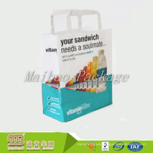 Restaurant Take Out Fastfood Package Carryout Kraft Paper Bag With Custom Logo Print