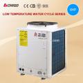 Ambiente de baja temperatura -25C habitación de calefacción 55C en invierno ahorre 75% de potencia 20KW bomba de calor inverter dc EVI