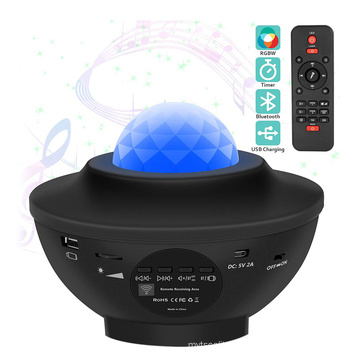 Smart LED Space Sky Starry Moving Ocean Wave Lamp with Remote, Music Speaker for Kids, Star Projector, Night Light