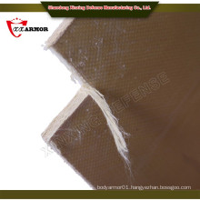 Alibaba China supplier military armor plate