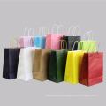 Custom Printing Luxury Gift Shopping Paper Bag