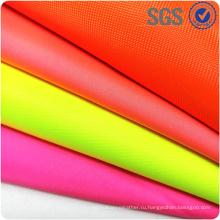 Высокий Vis дышащий PU покрытие EN343 ткань