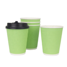ripple wall coffee cup beverage use with high quality