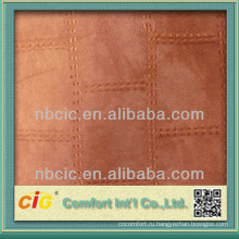 Мода синеля жаккардовые диван ткань