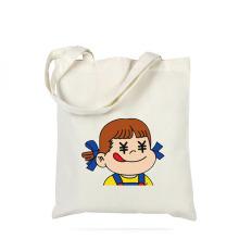 Custom blank canvas shoulder messenger bags wholesale,bags canvas,plain white cotton canvas tote bag