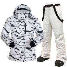 Male money printing fabrics ski suit