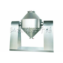 Secador de vacío rotatorio de doble cono para material de fibra química