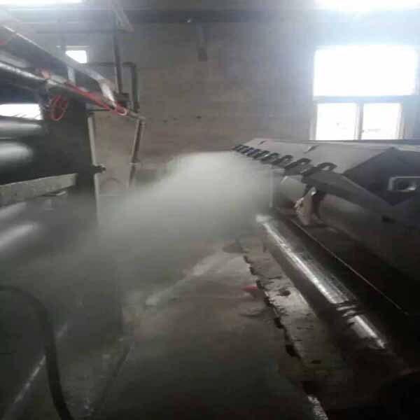 Cardboard Spray Humidifier Huatao