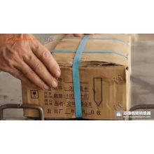 50meter PP Tape Bread Sealing Fiberglass Tape Measure