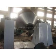 Вертикальный двойной конусности вакуума смешивая оборудование