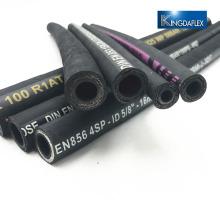 Kingdaflex высокого давления стальной проволоки плетеные гидравлический шланг SAE 100R1AT R2AT