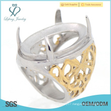 New hot yellow gold stainless steel hollw picture indonesia rings design