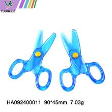 Пластиковые ножницы школьные канцелярские офисные ножницы