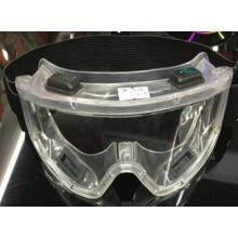 Прозрачное защитное стекло со спортивной конструкцией