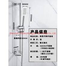 Shower Lift Bar Space Aluminum Hand Shower Bracket Activity Adjustable Shower Fixed Rod Set