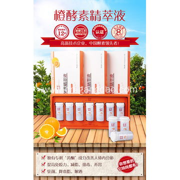 Jiangxi navel orange enzyme solution