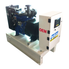 7kw Small Size Perkins Generator Set