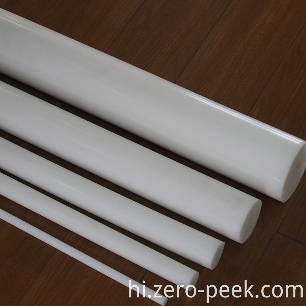 White color delrin rod