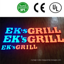 High Quality Full Lit LED Channel Letter Signs