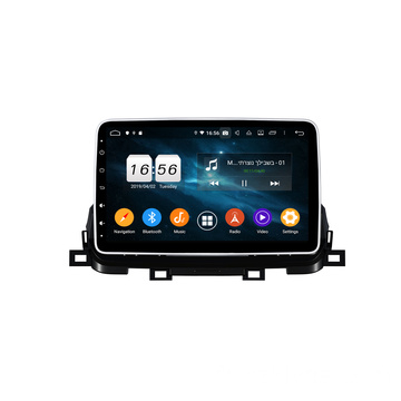 2019 autoradio Android 9.0 pour Hot Sportage
