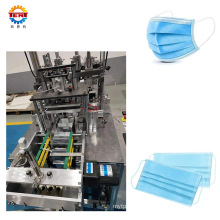 Automatic High Quanlity 3 Layer Nov-Woven Frabic Making Machine in Stock