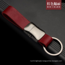 Blank Metal keychain with Buckel (Y02125)