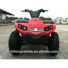 NEW 350CC WATER COOLED SHAFT DRIVE 4*4 CVT ATV