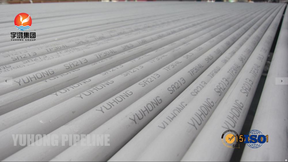 asme sa213 tp304 stainless steel seamless tube for heat exchanger and boiler