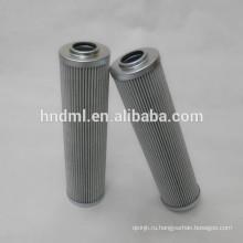 Замена для фильтрующего картриджа REXROTH R928006431 2.0030 H10XL-A00-0-M, фильтрующий элемент для горячей прокатки