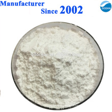 Factory supply high quality 100% natural herbal powder Papain Enzyme with competitive price