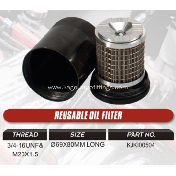universal billet re-usable fuel filter